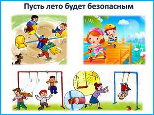 Описание: http://radio.mynoginsk.com/news/2019/03-06-2019/I01.jpg